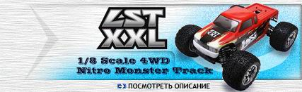 LST XXL Monster Truck RTR